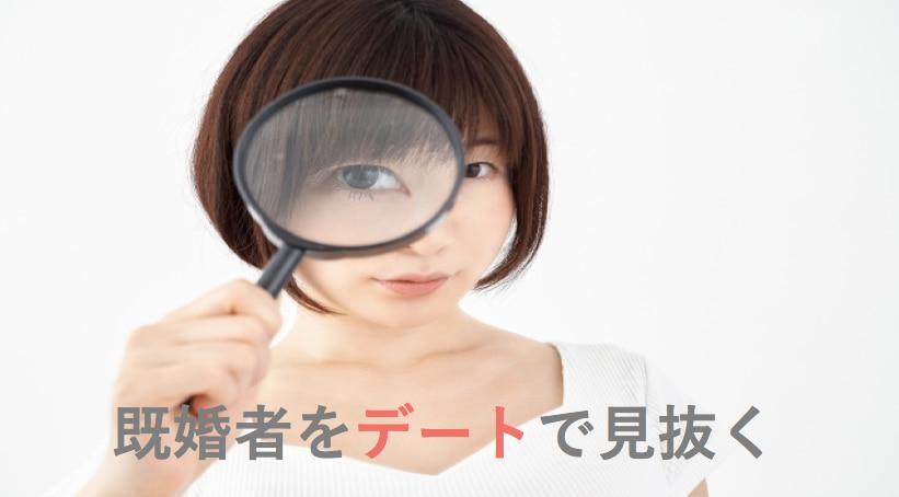 拡大鏡を覗く女性