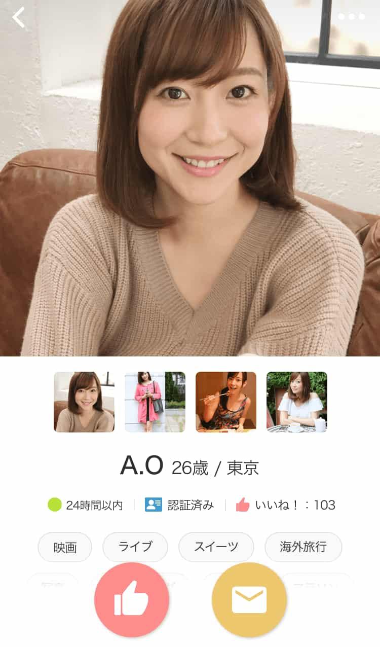 Omiaiのプロフィール画面の認証済みマークの画像